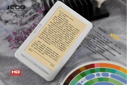 阅读更轻松7寸电子书ICOO K17T全面升级