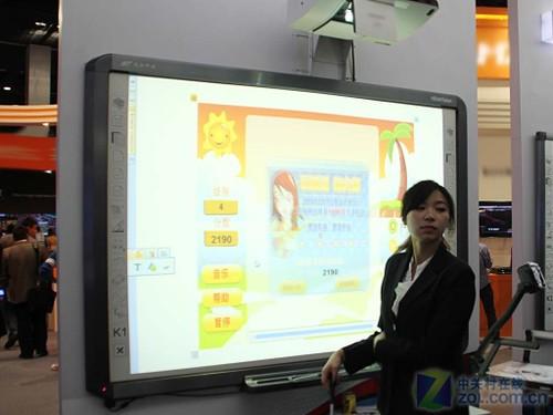 红外技术互动白板 鸿合HV-3282促销