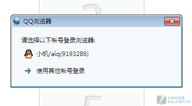 推陈出新 双内核QQ浏览器5.1深度评测