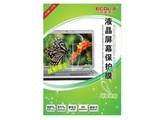 宜客莱LCD-EL156(15.6寸宽屏防反射液晶屏幕保护膜16:9)