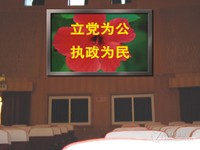三星液晶拼接屏,液晶拼接大屏幕,液晶大屏-郑州大恒