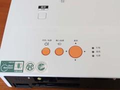 3200流明液晶投影 日立U32S京东特惠