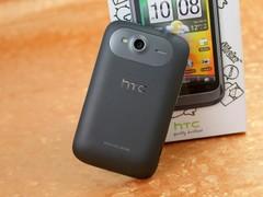 HTC Wildfire S 咖啡色 背面图
