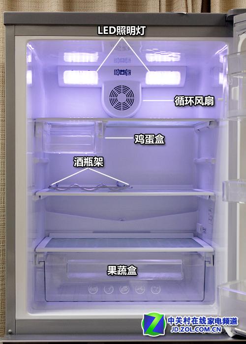 海尔冰箱排水孔图解