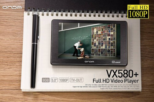 随时随地的高清体验 昂达VX580+低价上市