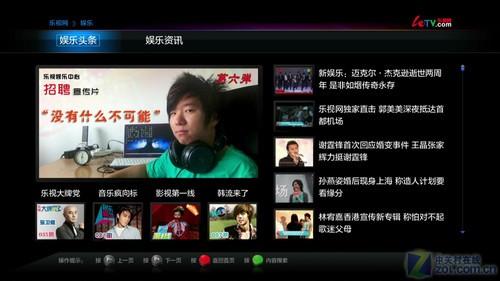 娱乐资讯_乐视网内容:原创娱乐资讯乐不停_乐视TV S11_高清评测-中关村在线