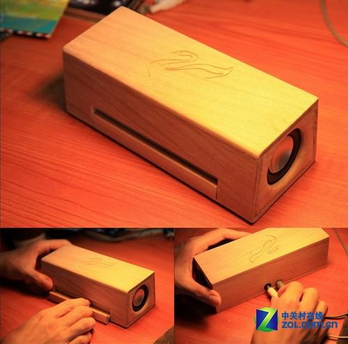 手工ipad音箱的制作过程