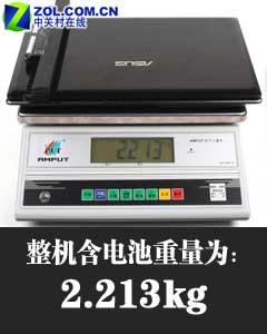 华硕K43笔记本评测