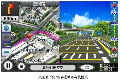 正版美行地图,悦航i51-hd魅力难挡