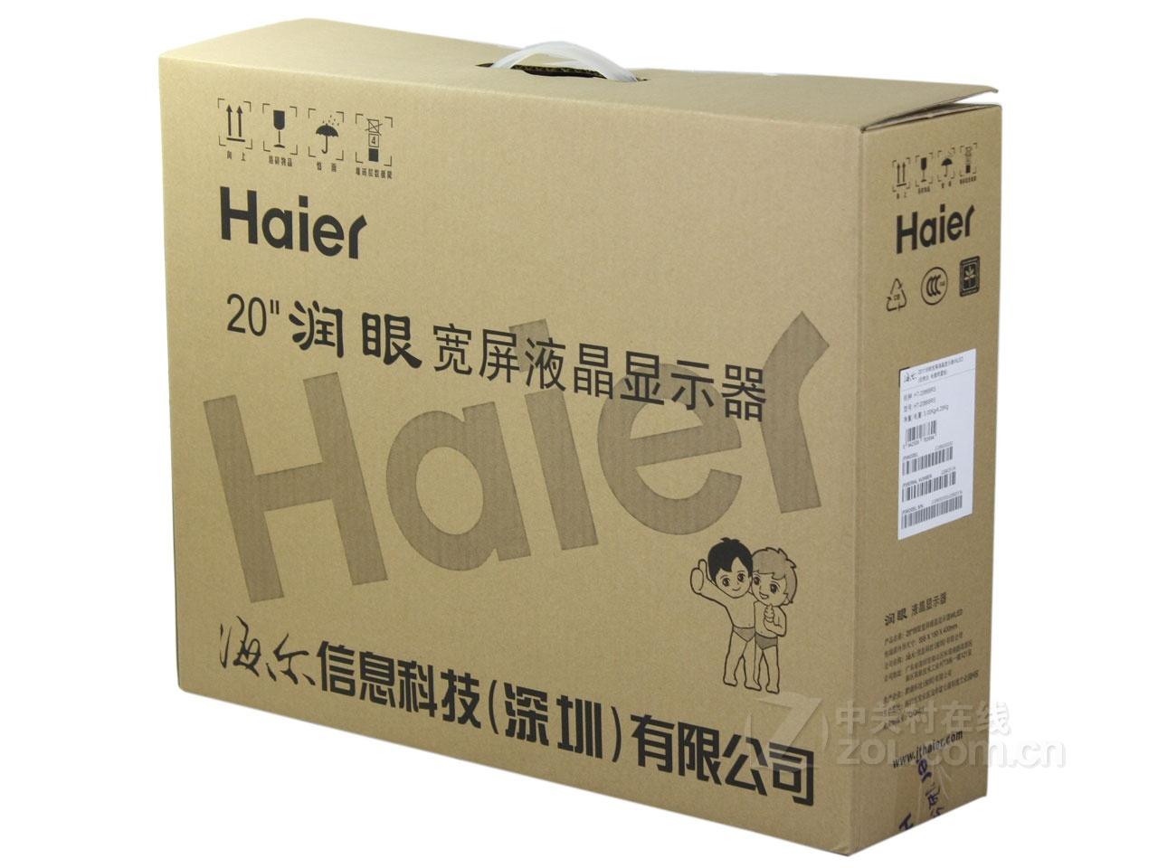 【原始大图】海尔ht-20668rs外包装图片欣赏-zol