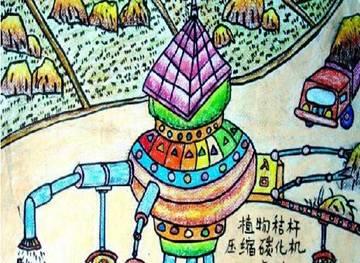 三年级作文我的梦想】  课题研究实践特色作业~~(数学小报)_放飞梦想