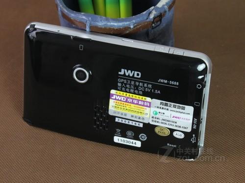 京华 JWM-5688 背面