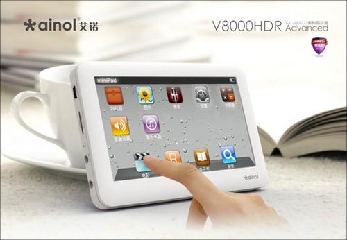 艾诺发布新品传统MP4 超低价格冲击市场