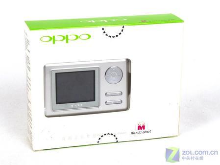 OPPO S3L包装盒