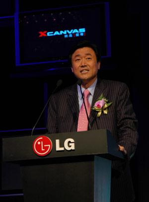 LG中国正式启用高端电视品牌XCANVAS