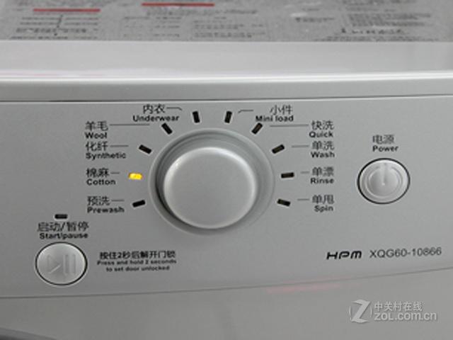 海尔xqg60-10866 fm