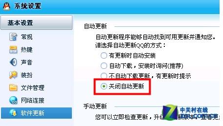 QQ2011 beta4版试用 新功能让你hold住