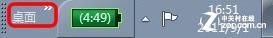 调用Windows 7系统命令关闭开机动画