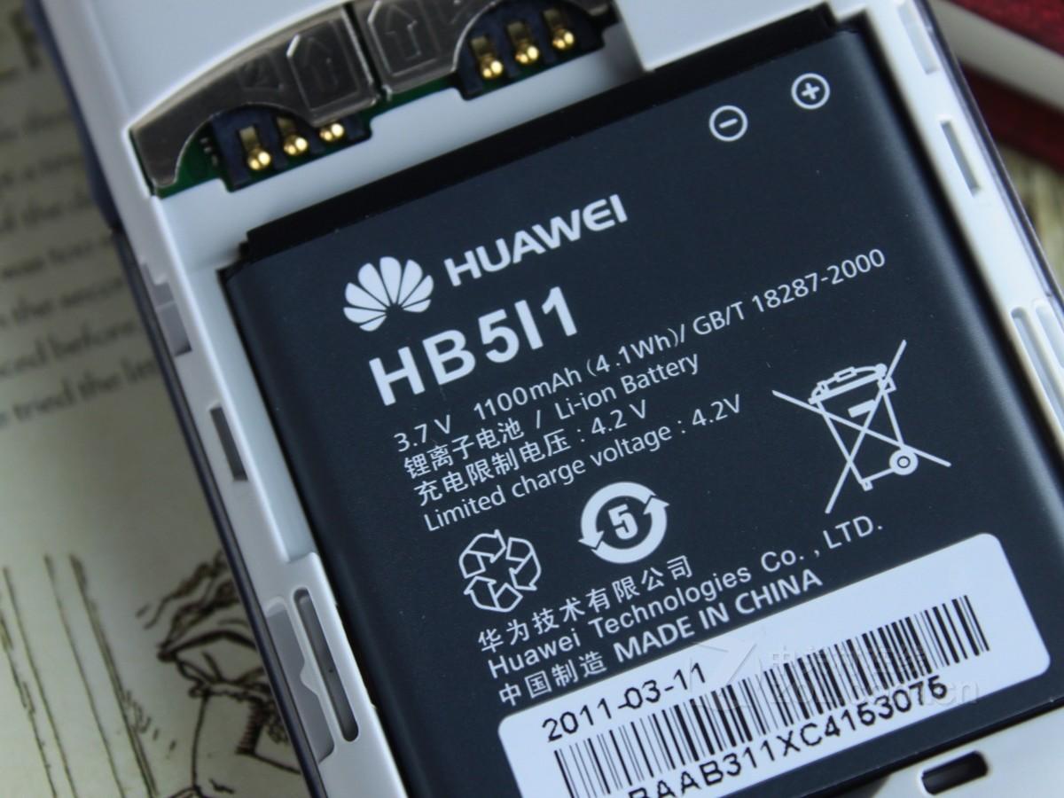 电路板 移动硬盘 硬盘 1200_900
