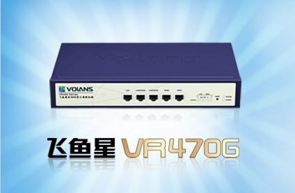小型白兔升级网吧星vr470470g选择全千兆故事小飞鱼回家了网络图片