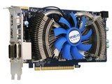 R6790-1024GD5 T2