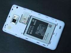 三星 i9100 白色 电池图