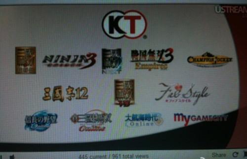 《三国志12》正式公布 预计2012年上市