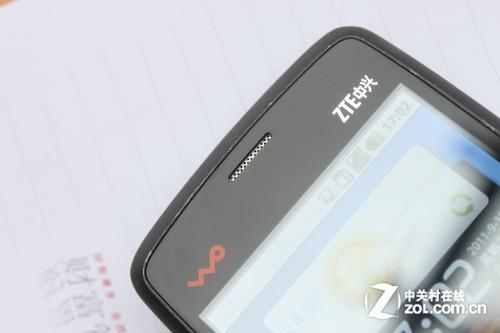 ZTE V880评测