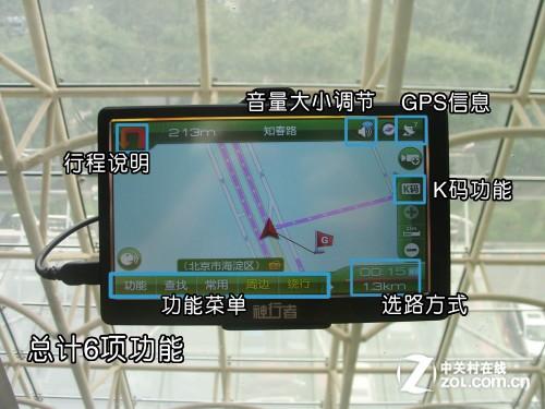 用导航必须先了解 凯立德软件使用报告