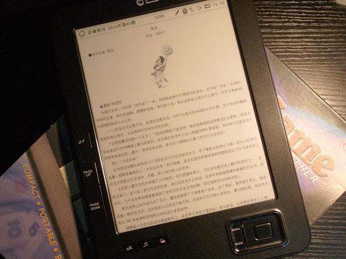 汉王高端电纸书N800功能操控齐给力