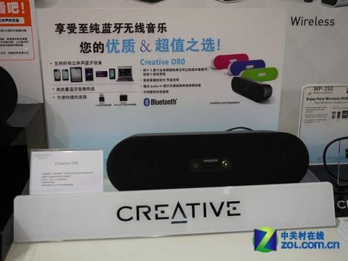 全面无线化! 创新亮相Macworld博览会