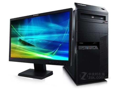 8G内存i7芯 ThinkCentre M8300t促销中