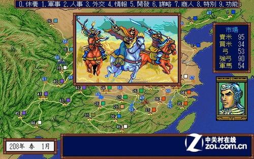 三国志13详细高清地图