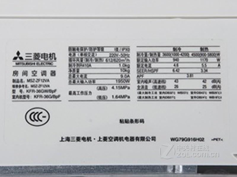 【高清图】三菱电机(mitsubishielectric)msz-zf12va