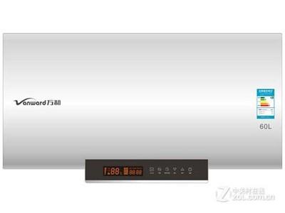 万和 DSCF50-E3