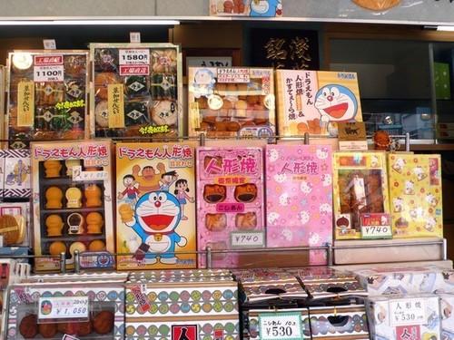 吃美食赏美景 编辑带您走遍日本(一)