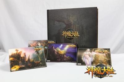 《神魔大陆·暮光之城》珍藏邮册送玩家