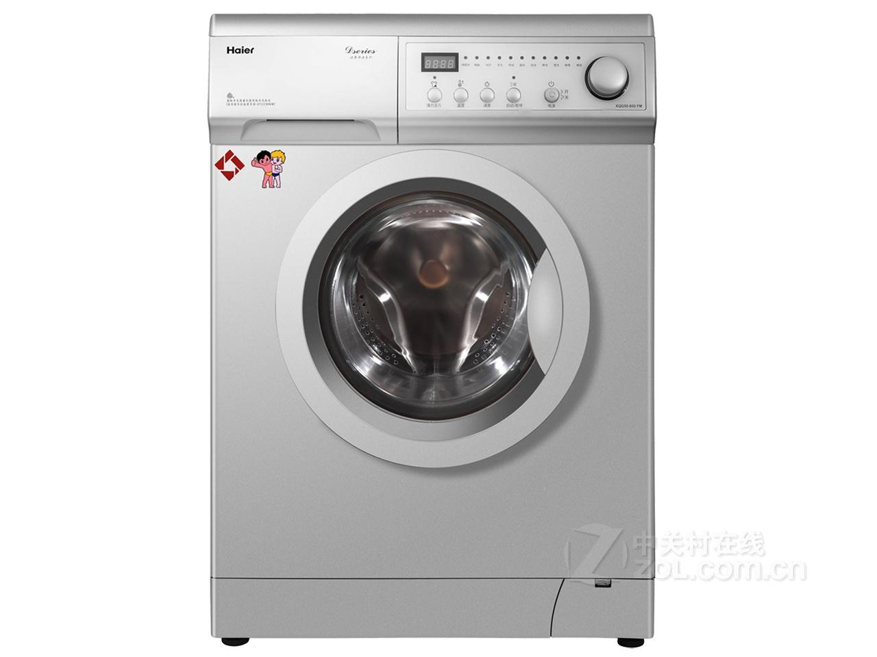 【海尔 xqg50-800 fm参数】海尔 xqg50-800 fm洗衣机