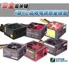 安全是关键 6款80+高效电源质量调查