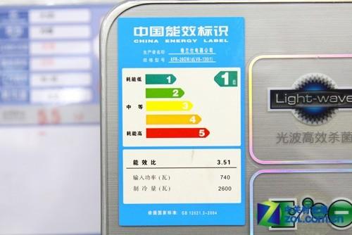 抗菌双重过滤网 格兰仕大1P空调2489元