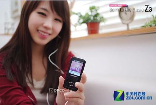 环绕音效强势回归 三星YP-Z3高清美女图赏