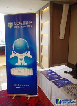腾讯安全携QQ电脑管家亮相AVAR2011