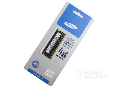 新开拓 三星4GB/1600笔记本内存评测