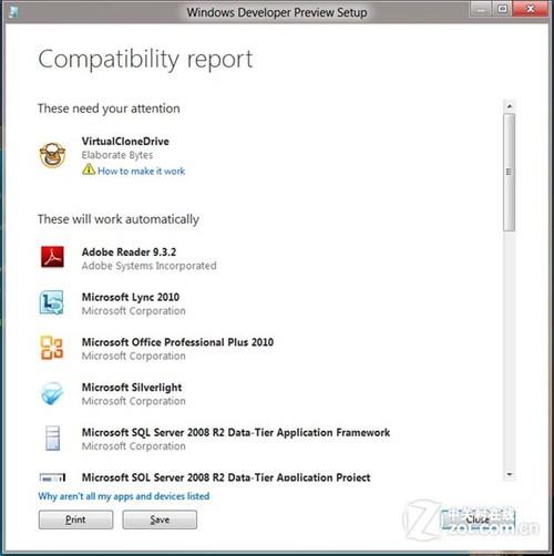 微软:Win8升级简化 在线升级无需密钥