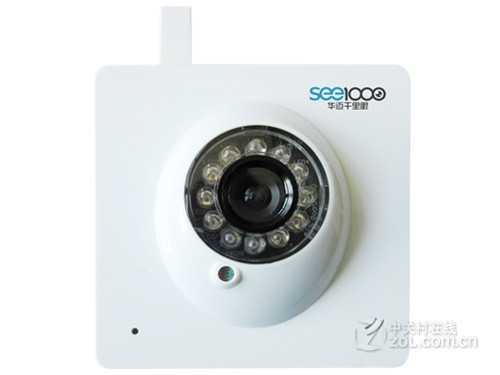 购买华迈8601W网络摄像机 惊喜不间断
