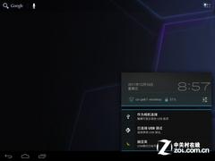 不是幻觉 纽曼K97 Android4.0升级包放出