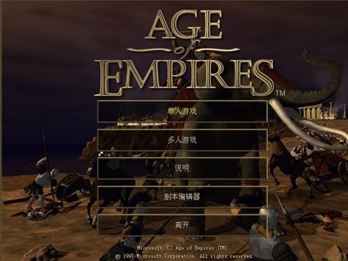 任天堂育碧榜上无名 最成功RTS游戏一览