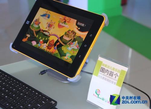 售1699元 智器推Ten3双核安卓4.0平板