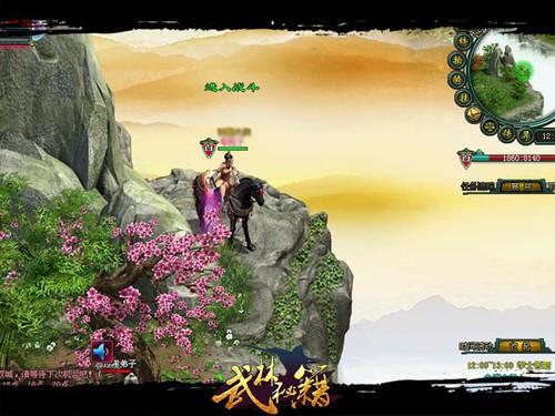 今年春节不收礼《资讯武林》送攻略_游戏木筏车票的秘籍游戏图片