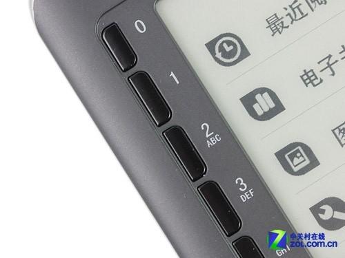 以轻薄便捷取胜 汉王电纸书N510II评测